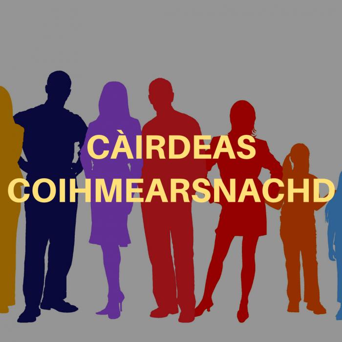 'Càirdeas Coimhearsnachd': pròiseact cànain gus tòiseachadh an Uibhist a Deas